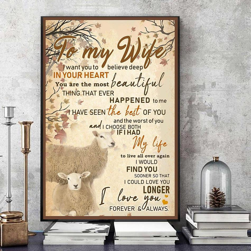Sheep couple to my wife I love you poster art