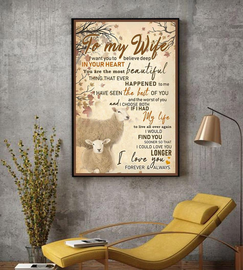 Sheep couple to my wife I love you poster decor